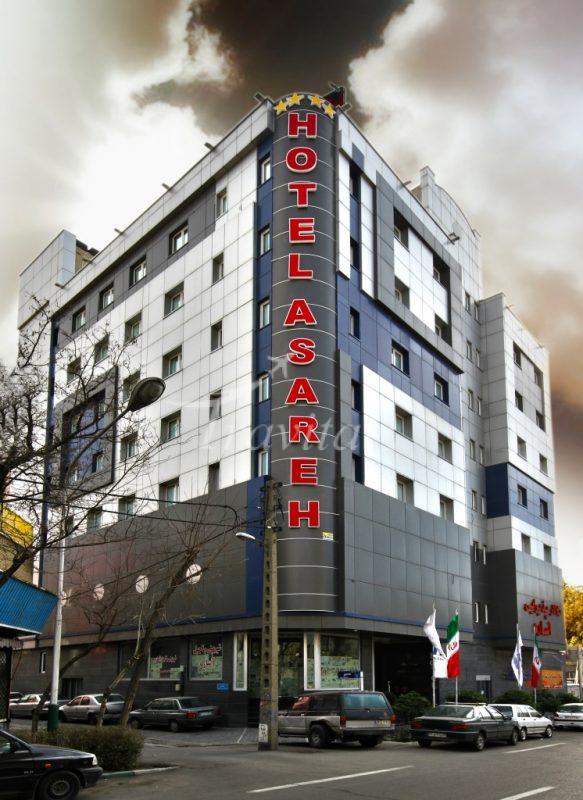 Asareh Hotel Tehran 4
