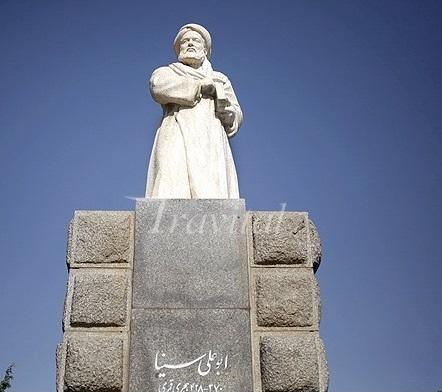 Hamedan (Hamadan)