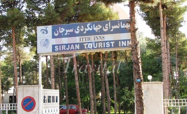 Jahangardi Hotel – Sirjan