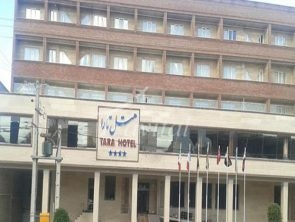Tara Hotel – Mahabad