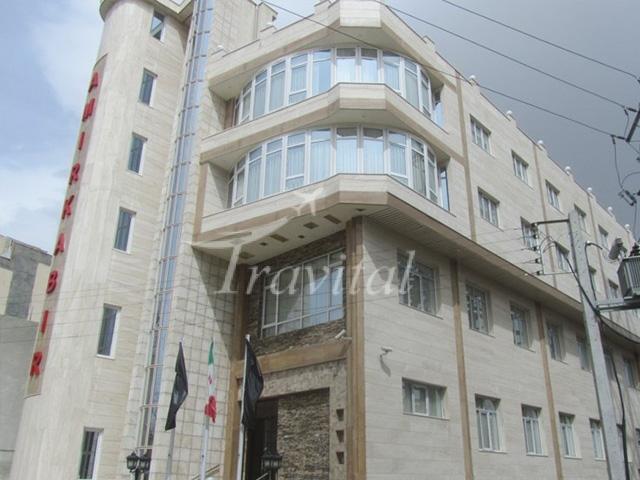Amirkabir Hotel – Borujerd