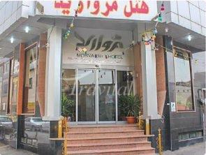 Morvarid Hotel – Qom