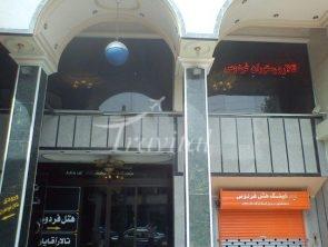 Ferdows Apartment Hotel – Qom