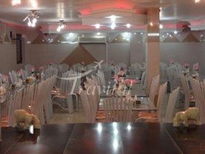 Tootia Hotel Isfahan