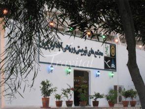 Abadgaran Hotel – Kish