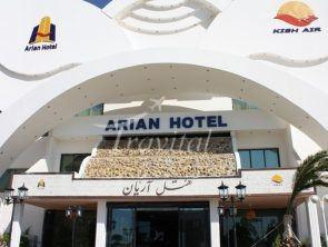 Arian Hotel – Kish