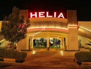Helia Hotel – Kish
