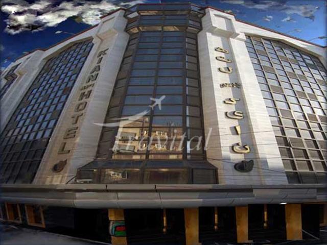 Kian Hotel Mashhad 1