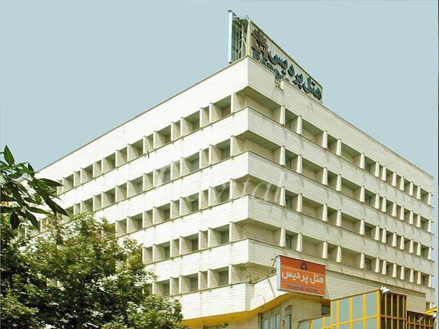 Pardis Hotel Mashhad 1