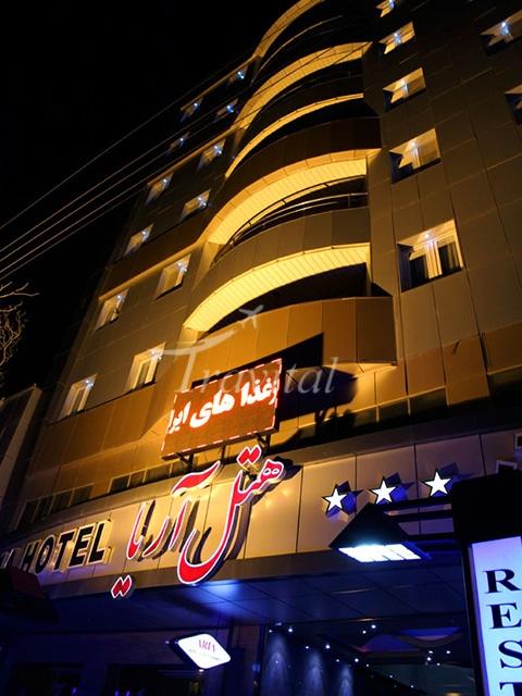 Aria Hotel – Urmia