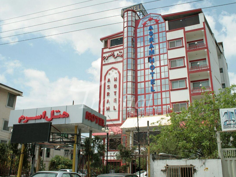 Asram Hotel – Sari