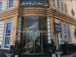 Pasargad Hotel – Qom