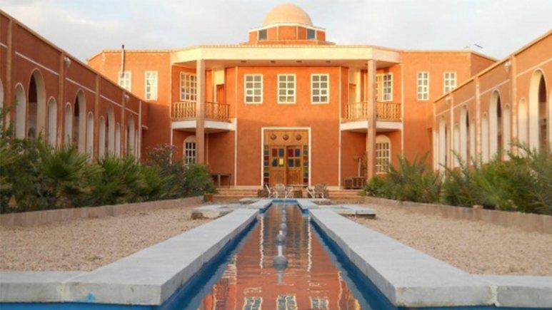 Bali hotel isfahan