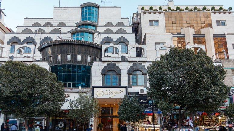 Javaher Shargh Hotel