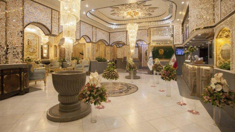 Zohreh hotel