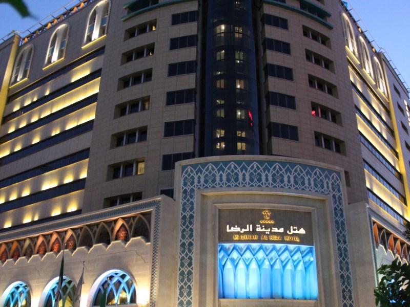 Madina Al-Reza hotel
