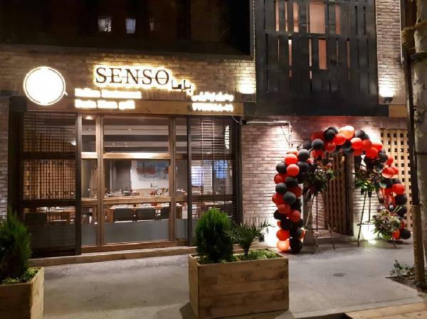 Italian Senso restaurant