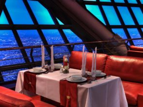 Revolving restaurant of Milad Tower