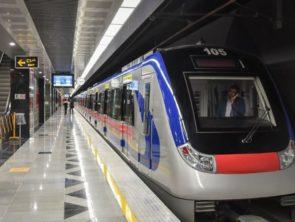 Iran Subway