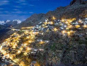 Uraman Village
