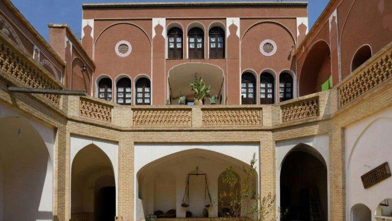 Kashan Sadeghi Traditional Residence