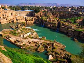 Khuzestan Travel Guide